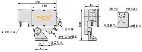 热金属检测器 hmd5a系列|三易电气|红外光型冷金属器